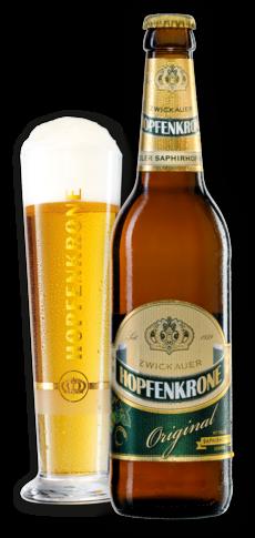 Mauritius: Biere: Hopfenkrone